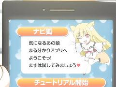 Tamashii: Insert / 魂インサート ep1