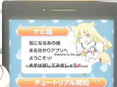 Tamashii: Insert ep1 ENG SUB
