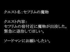 Etrian Odyssey CG Anime
