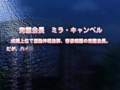 Oide yo! Shiritsu Yarima x Rigakuen ep3