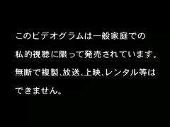 Kijoku: Princess Double Kari ep3