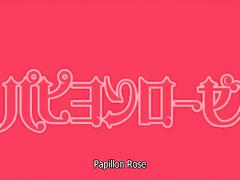 Lingerie Senshi Papillon Rose ENG SUB