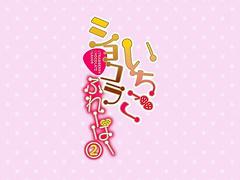 Ichigo Chocola Flavor ep2 ENG SUB