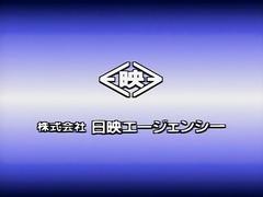 Dokushin Apartment Dokudami-sou ep1