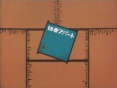 Dokushin Apartment Dokudami-sou ep2