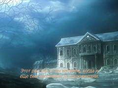 Особняк / Residence / レジデンス ep2 RUS SUB