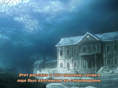 Residence / レジデンス ep2 ENG SUB