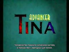 Тина, космическая наёмница / Advancer Tina RUS