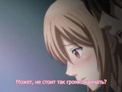 Omiai Aite wa Oshiego, Tsuyoki na... ep3 RUS