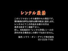 Shounen Maid Curo-kun: Tenshi no Uta RUS SUB