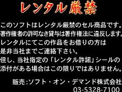 Shounen Maid Curo-kun: Tenshi no Uta OVA