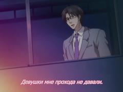 Omiai Aite wa Oshiego, Tsuyoki na... ep10 RUS