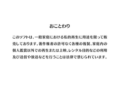 Koutetsu no Majo Annerose ep3 RUS SUB
