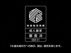 Ijou Chitai: Jikken Dorei ep1 RUS DUB