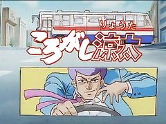 Korogashi Ryouta ころがし涼太 ep2