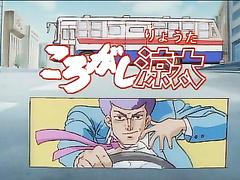 Korogashi Ryouta ころがし涼太 ep3