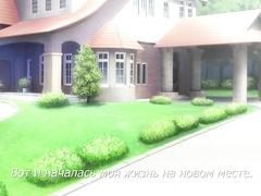 Otome Domain The Animation ep1 RUS SUB