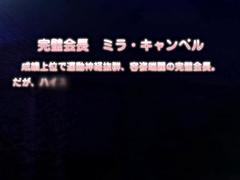 Oide yo! Shiritsu Yarimakuri Gakuen ep4