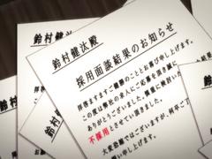 Katainaka ni Totsui de Kita Russia Musume.. ep1
