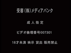 Hokenshitsu de Aimashou 保健室で逢いましょう