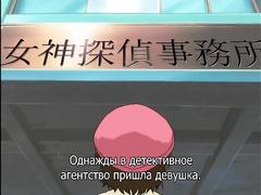 Shin-ban Megami Tantei Vinus File ep1 RUS SUB
