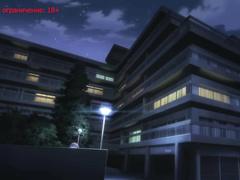 Tsuma Netori: Ryoujoku Rinne ep1 RUS SUB