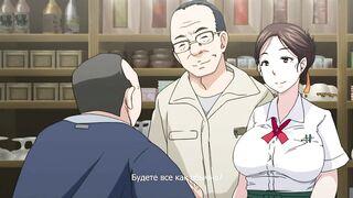 Yue Ni Hitozuma Wa Netorareta