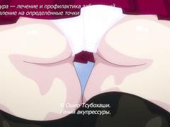 Hatsujou Switch Otosareta Shoujo-tachi ep1 RUS