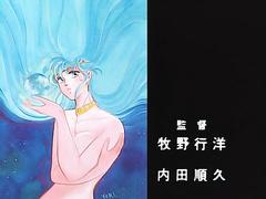Reyon Densetsu Flair リヨン伝説フレア ep2